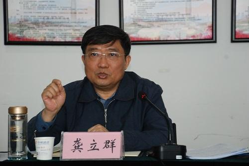 龚立群在郑州召开主题教育活动征求意见座谈会